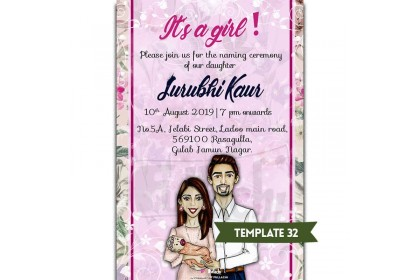 BABY NAMING CEREMONY E-CARD: TEMPLATE 32