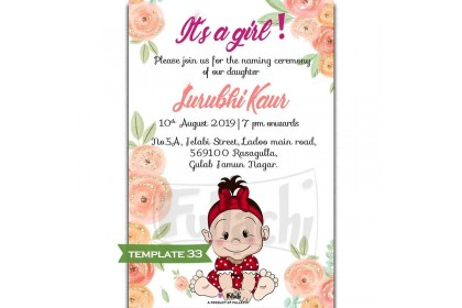 BABY NAMING CEREMONY E-CARD: TEMPLATE 33